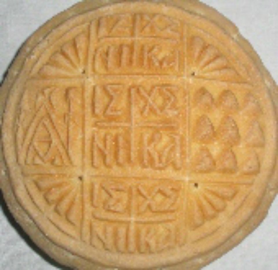 Prosforo Greek Orthodox Offering Bread