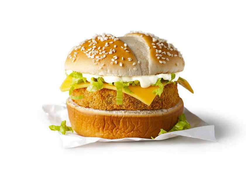 Kfc Vegetarian Chicken Burger