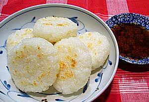 Rice Cakes