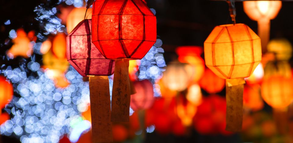 Korean New Year Festival lanterns