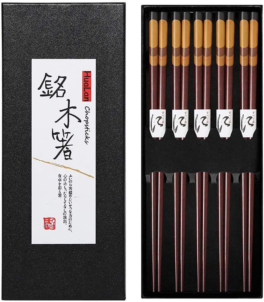 HuaLan Japanese Natural Wood Chopstick Set