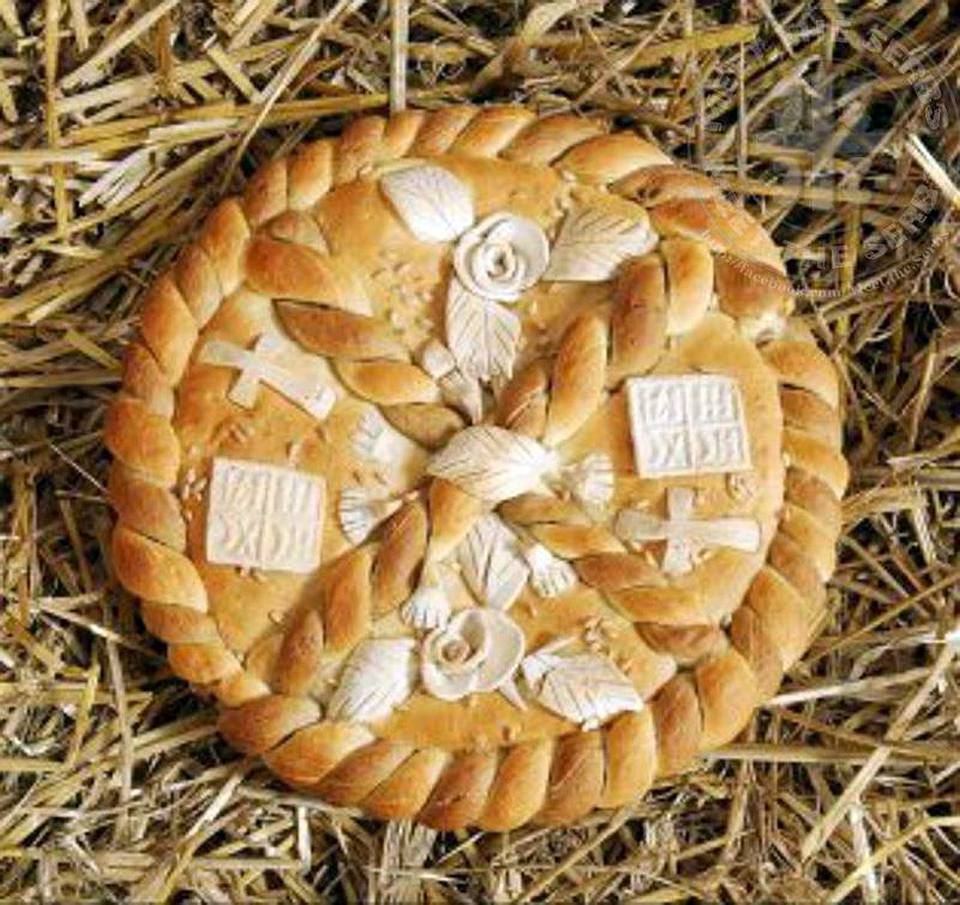 Serbian Cesnica Christmas bread