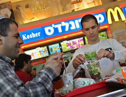 A kosher McDonald's franchise in Israel