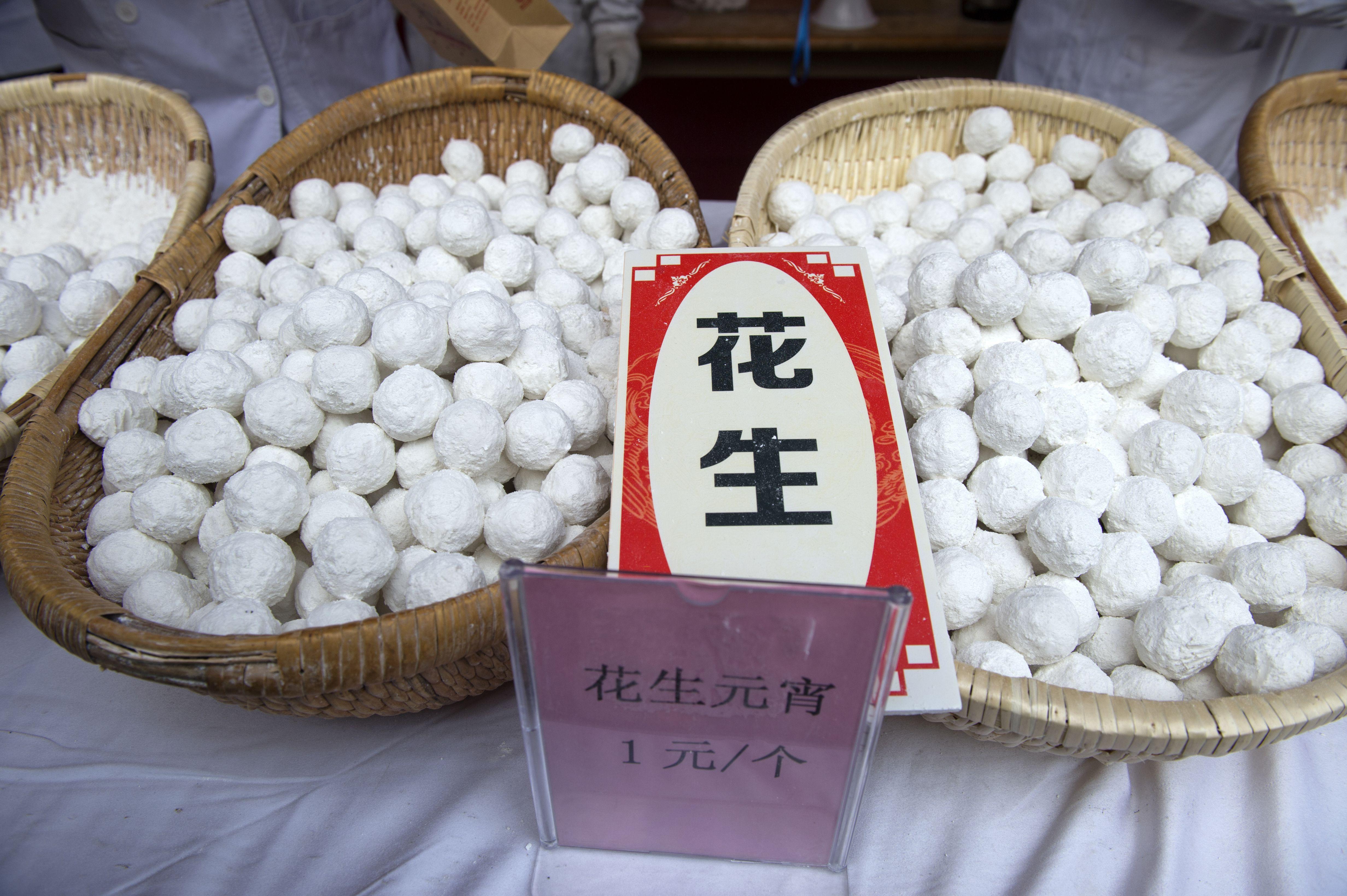 Tangyuan, Glutinous rice ball at food market of Xi'an City, Shaanxi Province, China