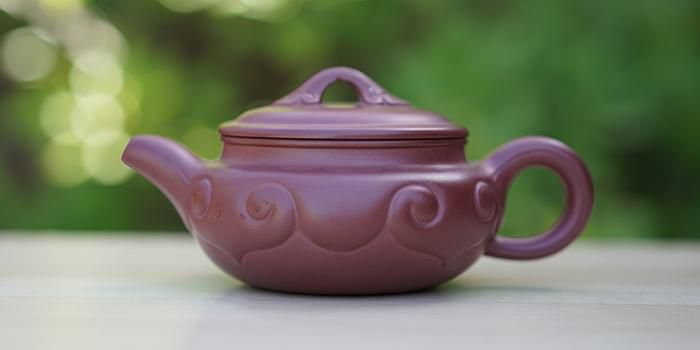 Red Blossom Tea Company Artisan Yixing, Style 622