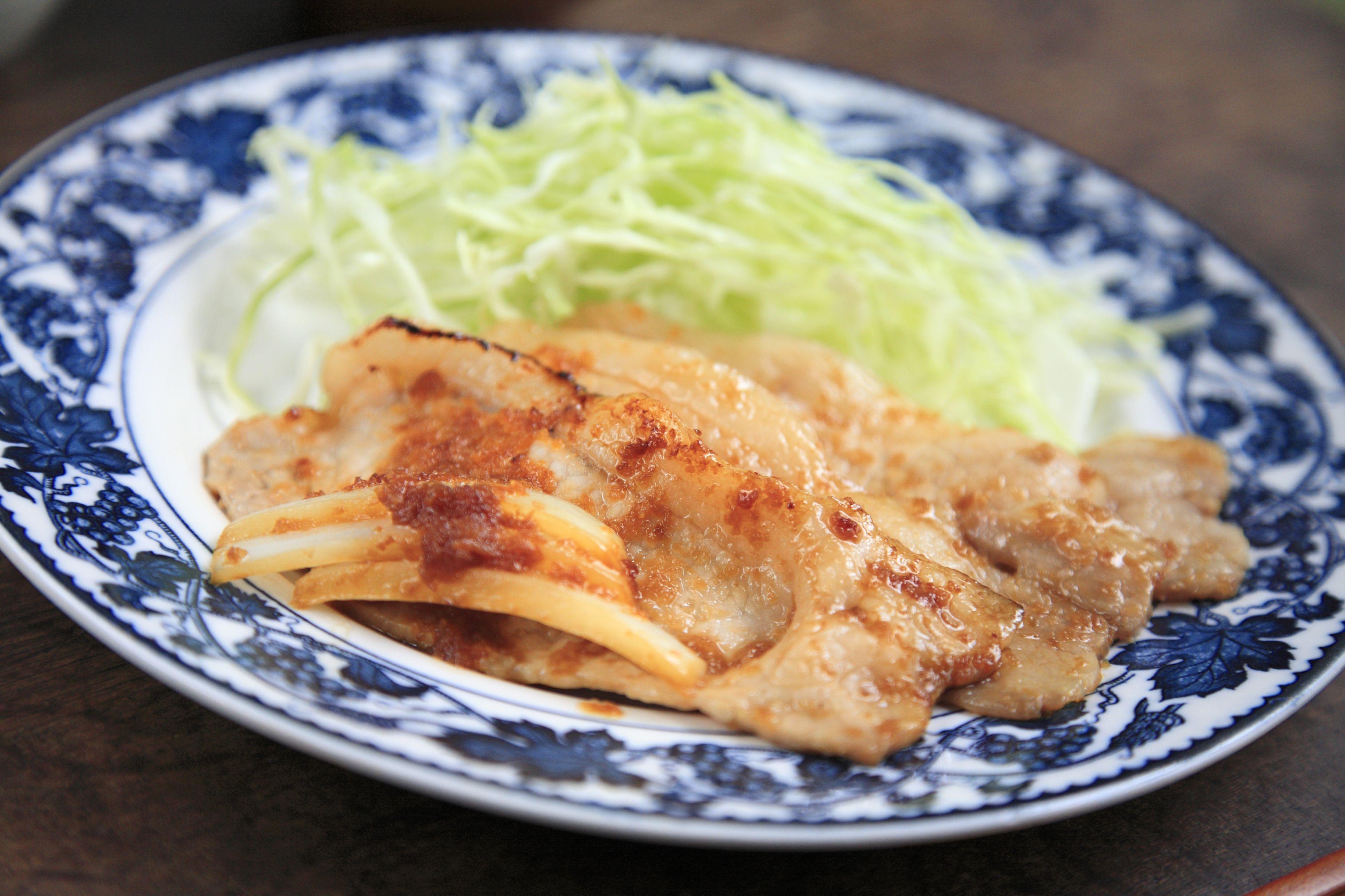 Miso and Honey Glazed Pork