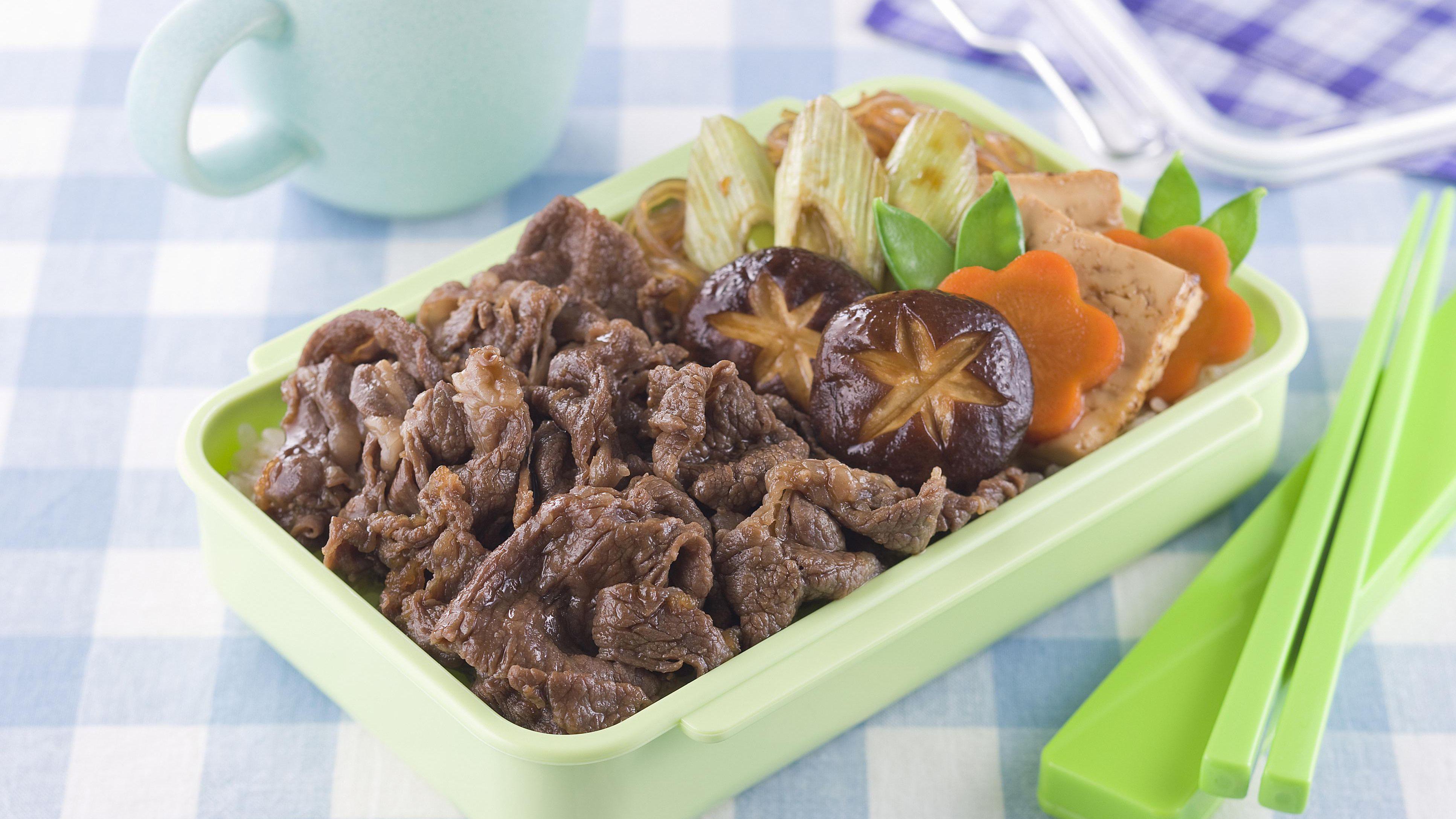 Beef Sukiyaki On The Grill Recipe
