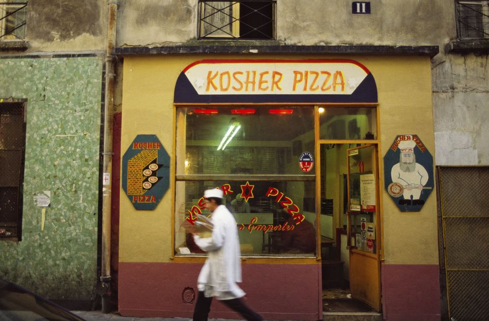 Kosher Pizza restaurant