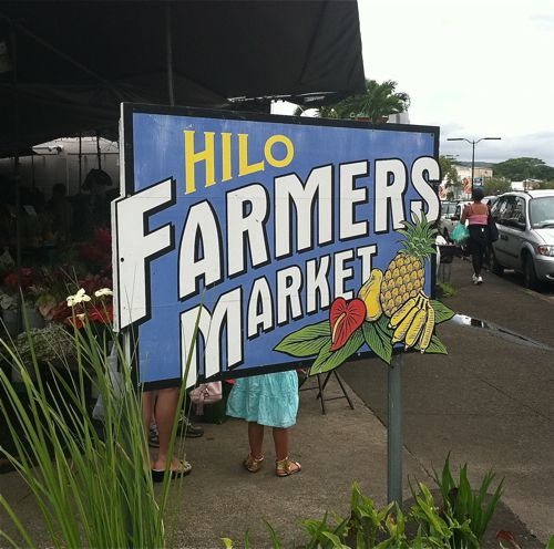 Image of Hilo Farmers Market Sign