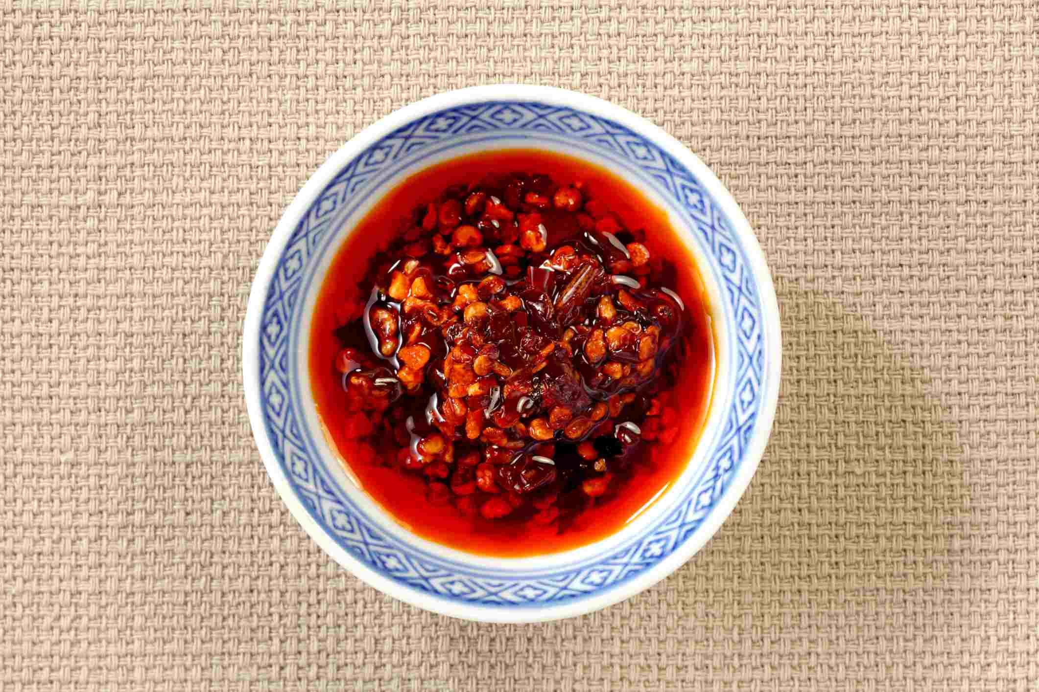 Rayu or La-Yu (Chili Oil)