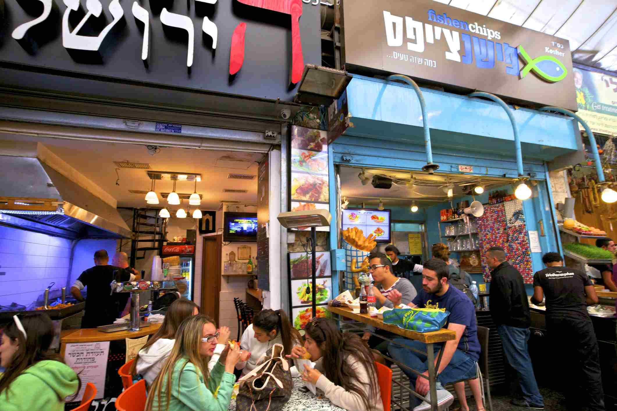 kosher eateries in Jerusalem's Machane Yehuda market